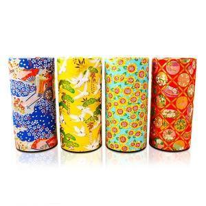 Japanese Origami Canisters