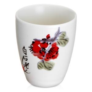 Formosa Cups